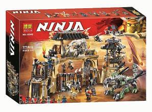 Конструктор Bela Ninja 10940 (аналог Lego Ninjago 70655) Пещера драконов, 1714 детали