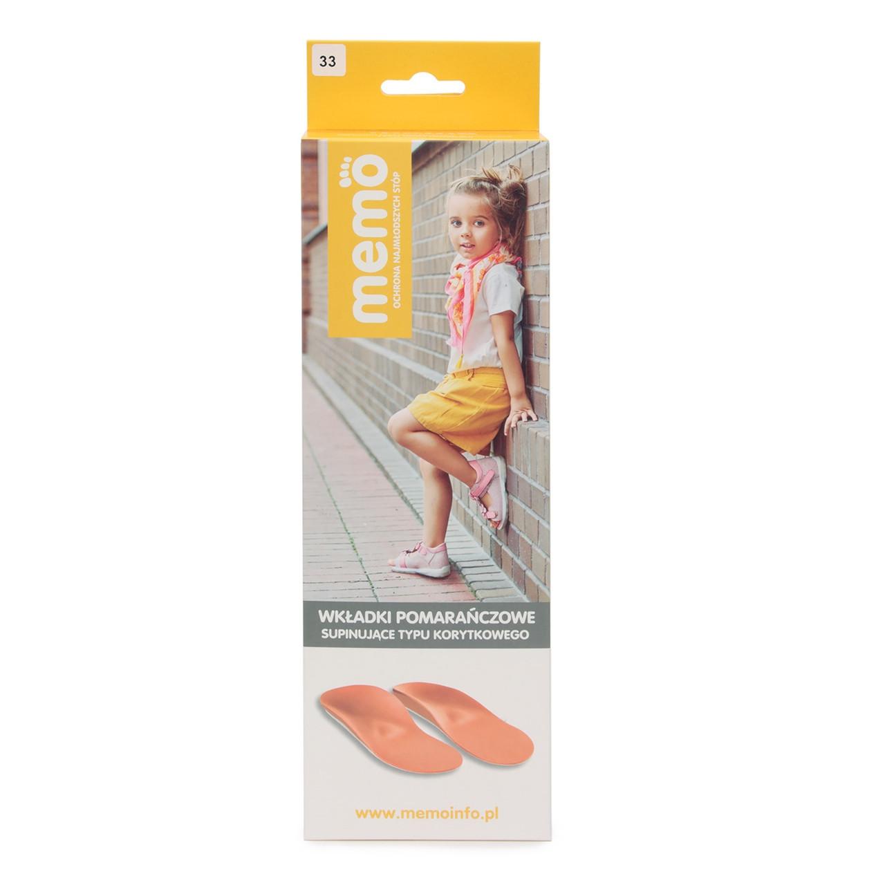 Ортопедические антивальгусные стельки для детей Memo Оранжевые
