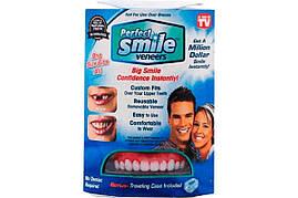 Вставка для зубов Perfect smile (w-17)