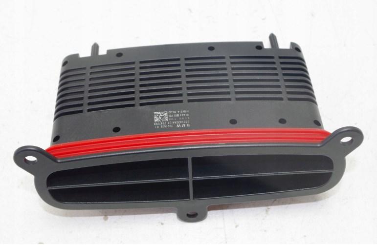 Модуль управления светом BMW F25 F26 7316147