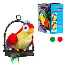 Говорящий Попугай повторюшка, мягкий попугай повторюха, 1088