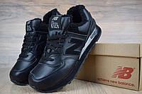 Мужские зимние кроссовки в стиле New Balance 574  низкие черные с черным мехом
