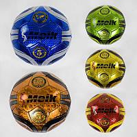 Мяч футбольный С 34191 (50) 5 цвета, 400 грамм, материал TPU, лазерный