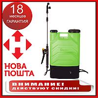 Опрыскиватель аккумуляторный Gartner GBS-16/12 E
