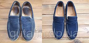 Реставрация обуви из замши,нубука