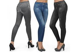 Джинсы леггинсы Slim lift caresse jeans (W-9) (200)