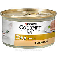 Gourmet Gold (Гурмет Голд) паштет с индейкой 85гр
