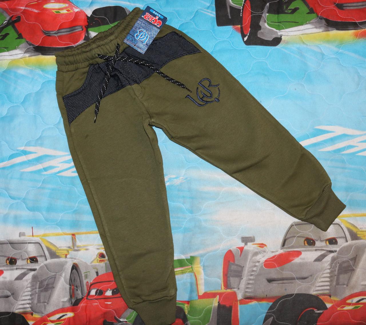 Спортивные штаны на мальчика с начёсом 5,6,7,8 лет