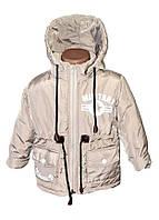 Парка демисезонная куртка для мальчика 80-122 см