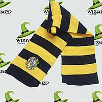 Шарф Гарри Поттера Пуффендуй (желтый с черным)