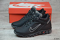 Детские кожаные зимние кроссовки Nike