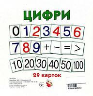 """Карточки большие  """"Цифры""""  29 карток (укр)  sco"""
