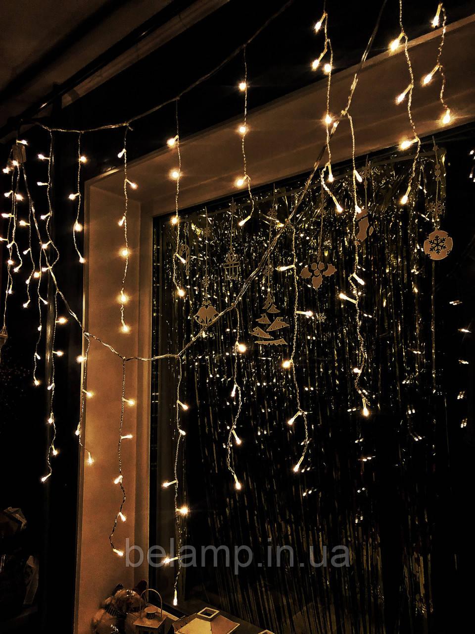 Новогодняя гирлянда бахрома «Уютные огоньки»
