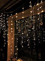 Новогодняя гирлянда бахрома «Уютные огоньки», фото 1