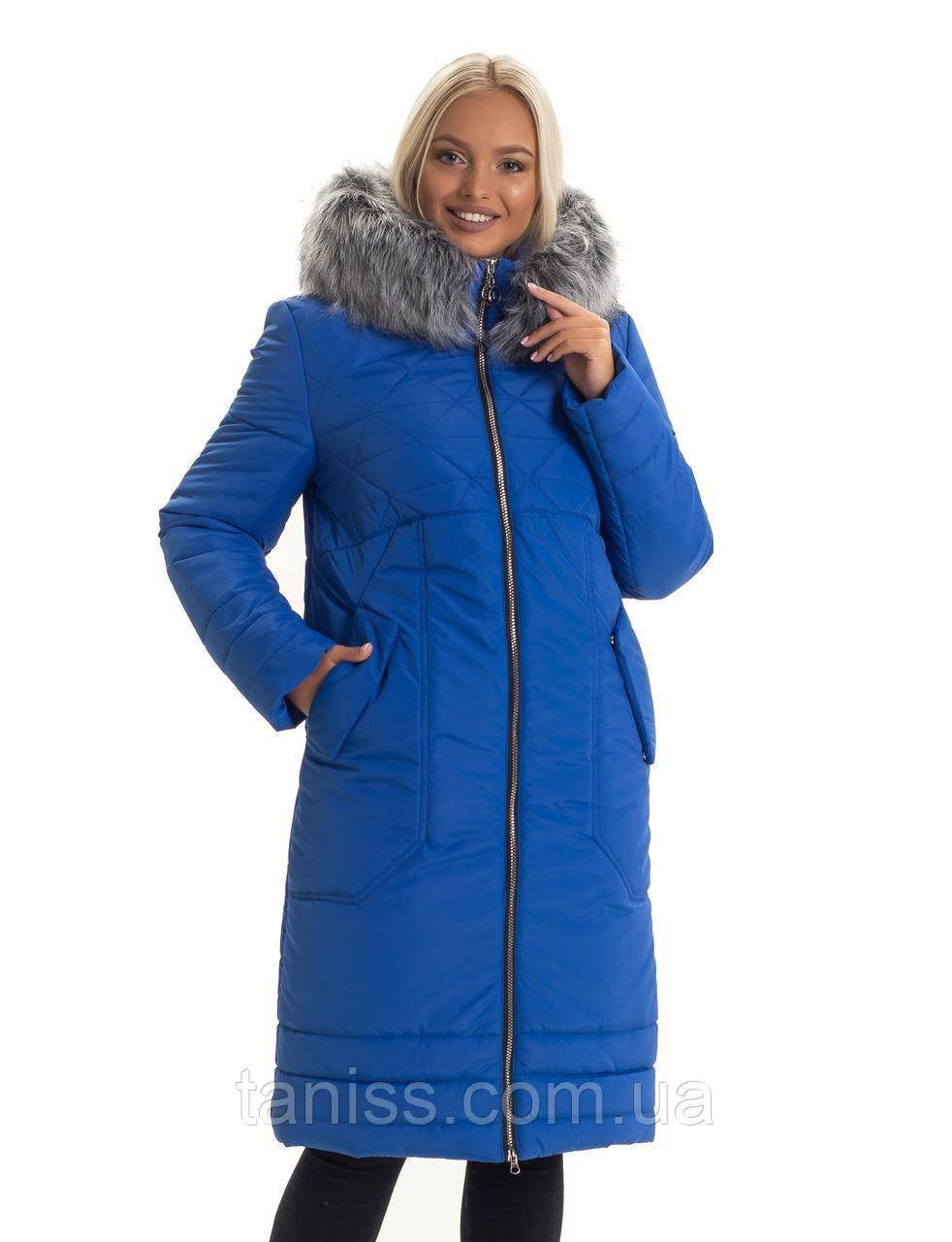 Зимний, женский пуховик большого размера,мех искусственный  Размеры 44. 46. 48. 50. 52. 56.58 электрик