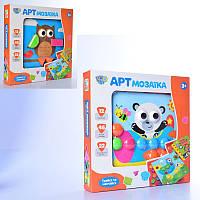 Детская мозаика для малышей, крупные разноцветные детали 46шт, 12картинок,Button idea808-9-10