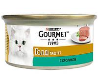 Gourmet Gold (Гурмет Голд) паштет с кроликом 85гр