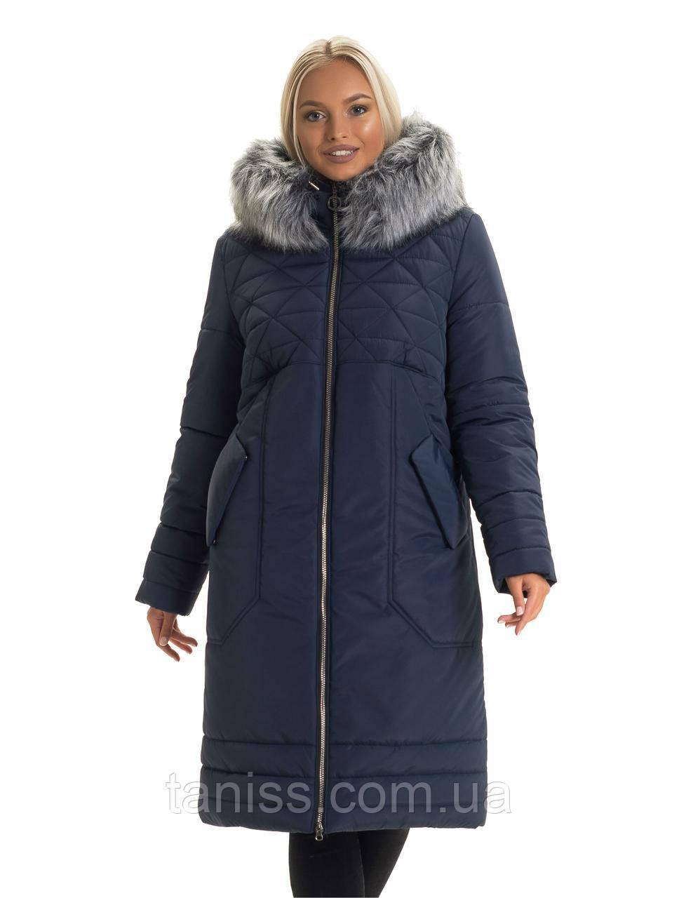 Зимовий жіночий пуховик великого розміру,хутро штучне ,капюшон вшитий.розміри 44-56,синій(130)хутро