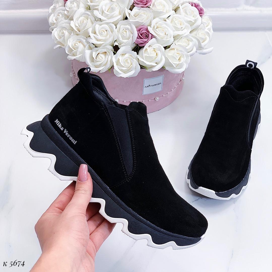 Повседневные ботинки