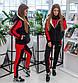 """Тёплый женский спортивный костюм на байке 906 """"Тройка Мех Кенгуру Контраст"""" в расцветках, фото 7"""