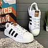 Кроссовки мужские в стиле Adidas Superstar (белые, 41-44, dr-066), фото 3