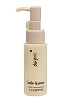 Гидрофильное масло для умывания лица Sulwhasoo Gentle cleansing oil