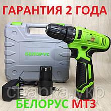 Шуруповерт акумуляторний БІЛОРУС МТЗ ТАК 12V два акумулятора в кейсі
