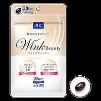 DHC Комплекс для роста и густоты ресниц Wink Beauty 60шт
