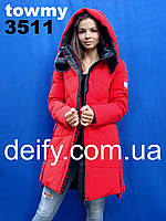 Пуховик парка женская Towmy 3511 (S-2XL) пуховики куртки кокон Towmy, Hailuozi, Peercat, Meajiateer, Visdeer