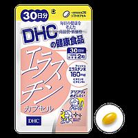 DHC Эластин в капсулах 60шт