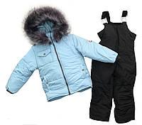 Комбинезон зимний на мальчика 3-5 лет с мехом