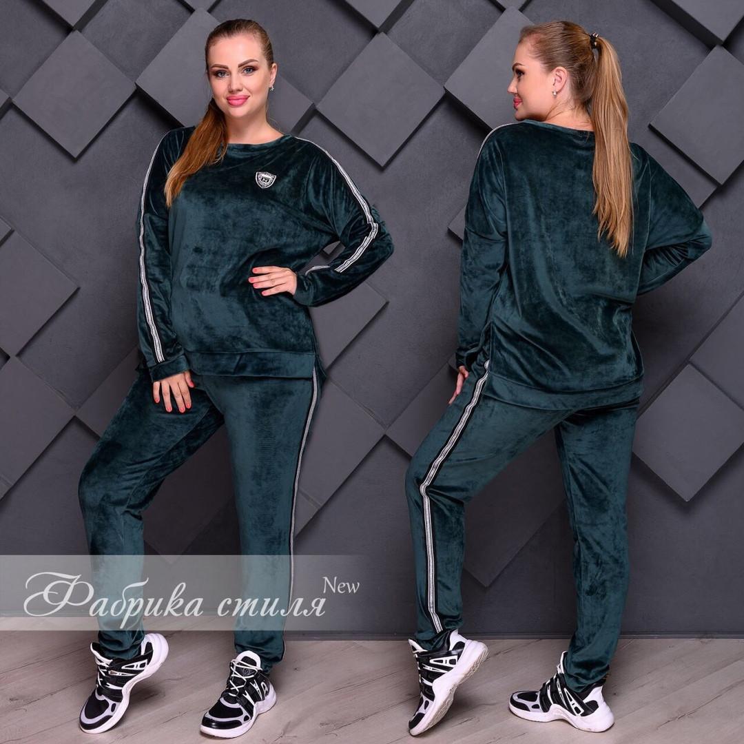 Модный спортивный костюм из велюра больших размеров, пять цветов. Размеры 50,52,54,56/58,60, к.5004С