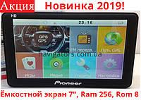 GPS навигатор Pioneer 7009 New 256 Мб 8Гб Ёмкостной экран!