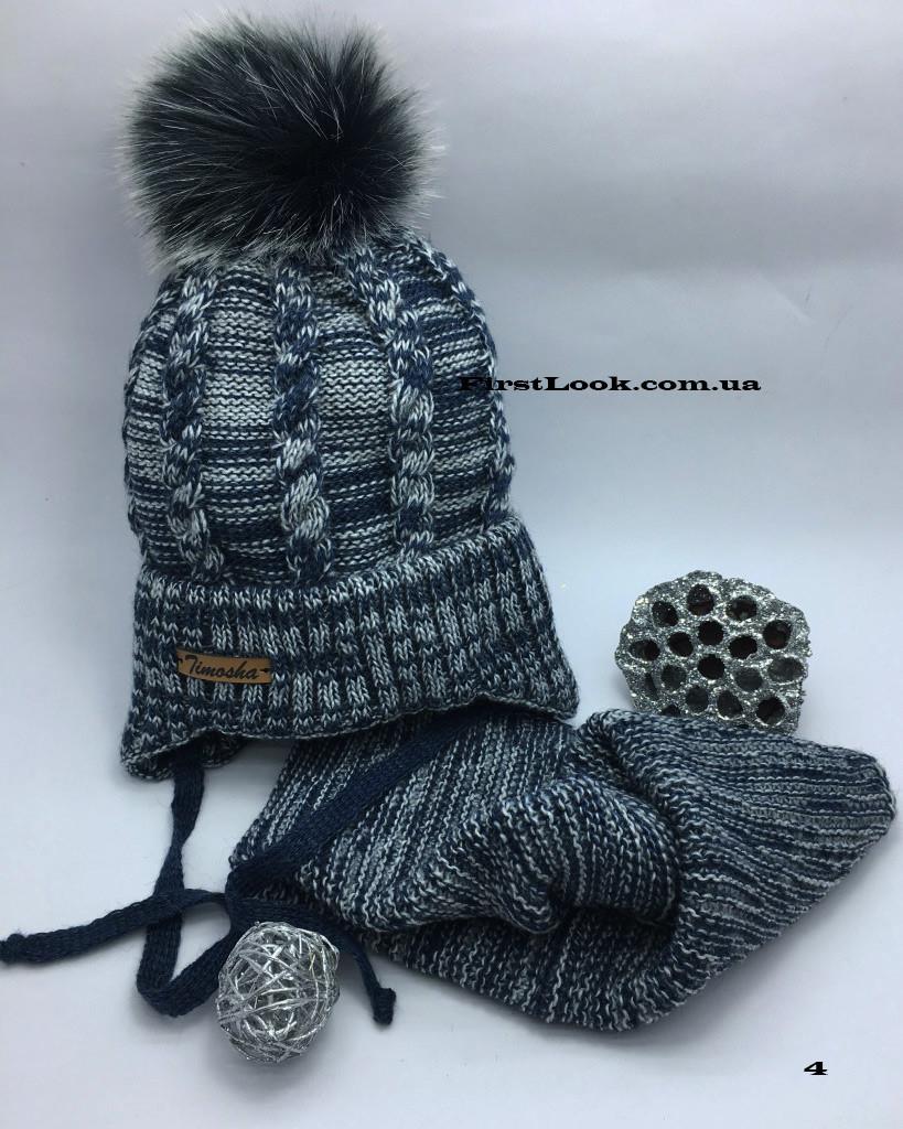 Детский зимний комплект шапка и снуд на мальчика(4-6 лет)