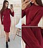Женское платье из теплой вязки 44-46 (в расцветках), фото 4
