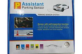 Парктроник Assistant Parking (40)