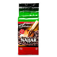 Кофе с кардамоном Najjar 450грамм
