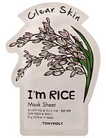 Корейская  тканевая маска для лица Tony Moly 🌾 I'm  Rice