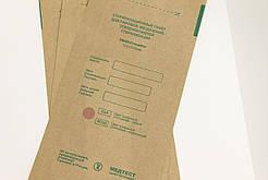 Крафт пакеты для паровой и воздушной стерилизации (75х150мм.)