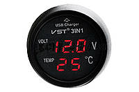Часы автомобильные VST 706-1 (50)