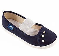 Мокасины для девочки WALDI Вероника синие 321-783