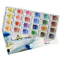 Набор акварельных красок Белые ночи ЗХК 24 цвета 2,5 мл кюветы в картоне (350327)