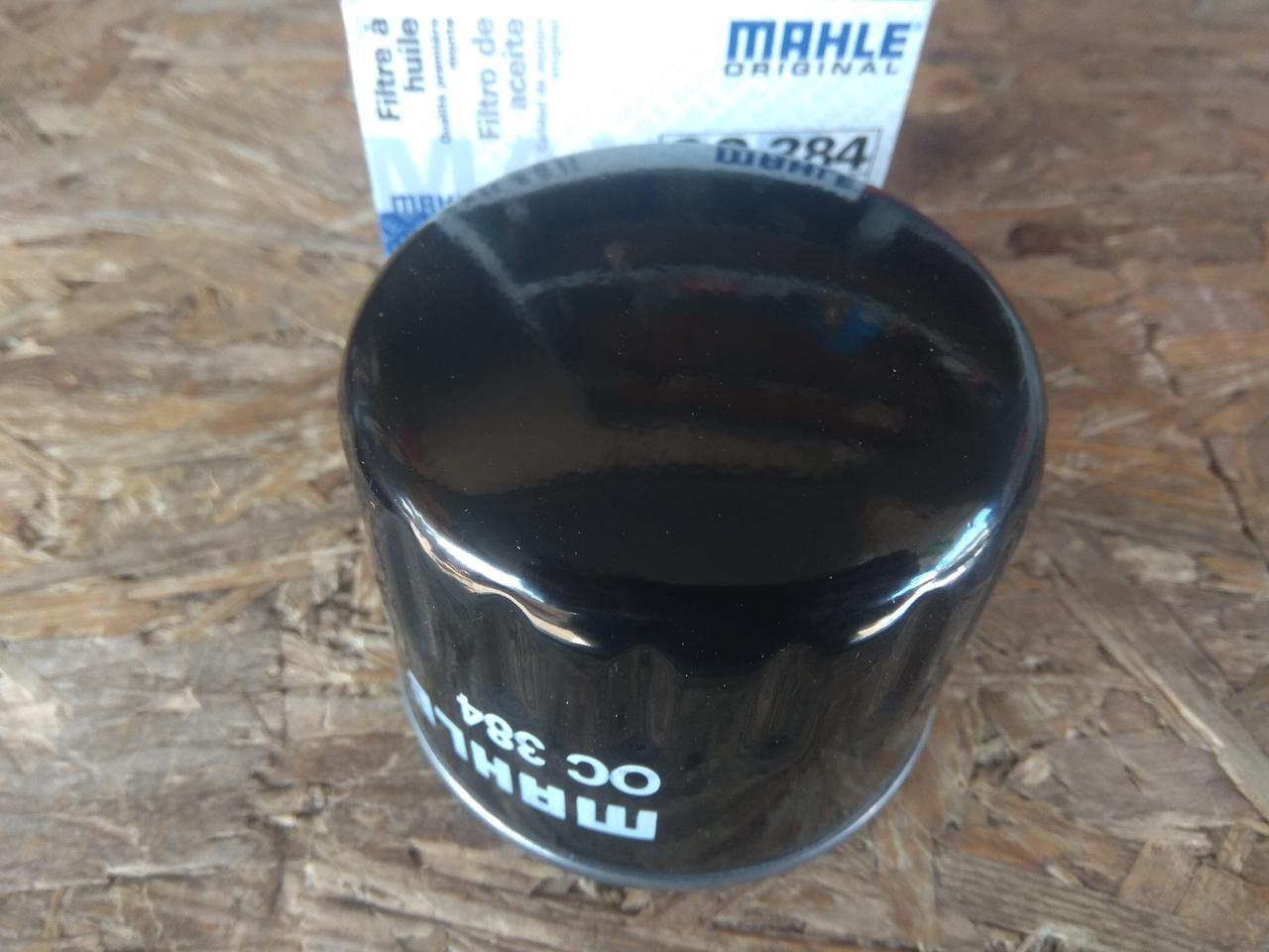 Фильтр маслянный Таврия, Славута Заз 1102-05 KNECHT(MAHLE)