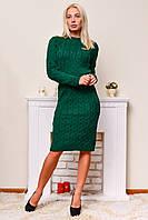 Женское зимнее вязаное платье (44/48 универсал) (цвет зеленый) СП