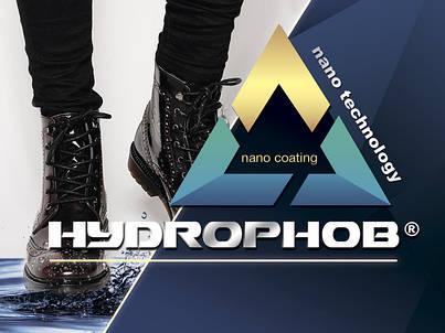 Гидрофобное покрытие обуви и одежды. Аквафобные покрытие обуви и одежды