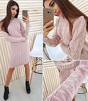 Женское зимнее вязаное платье (44/48 универсал) (цвет пудра) СП