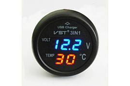 Часы автомобильные VST 706-5 (50)