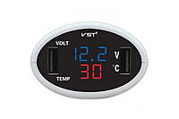 Часы автомобильные VST 708-5 (50)