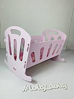 Кроватка-качалка для куклы пупса 8001 Мася