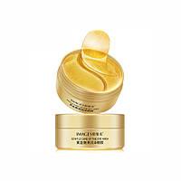 Гідрогелеві патчі для очей з золотом Images Gold Lady Series Eye Mask